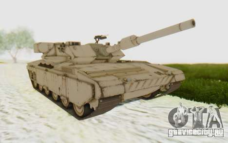 MGSV Phantom Pain M84A MAGLOADER для GTA San Andreas вид сзади слева