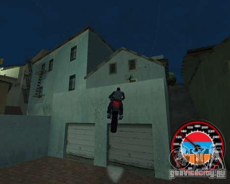 Спидометр в стиле Армянского флага для GTA San Andreas седьмой скриншот