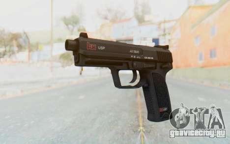 H&K 45 для GTA San Andreas