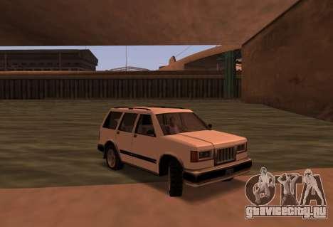 Landstalker SRT8 для GTA San Andreas вид сзади слева