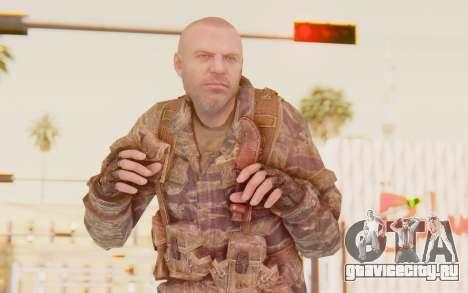 COD BO Hudson Vietnam для GTA San Andreas