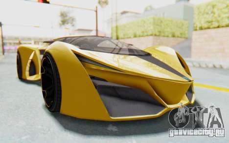 GTA 5 Grotti Prototipo v2 IVF для GTA San Andreas вид сзади