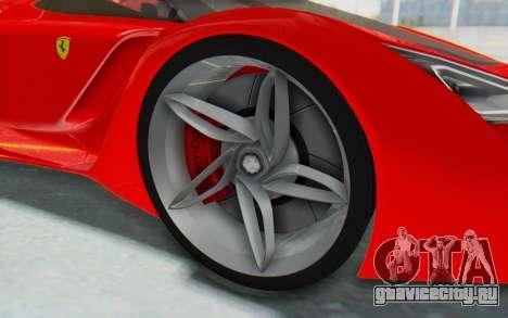 Ferrari F80 Concept 2015 Beta для GTA San Andreas вид сзади