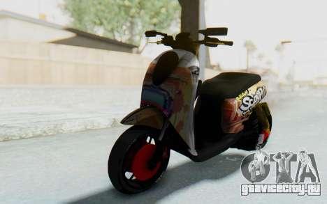 Honda Scoopyi Modified для GTA San Andreas вид сзади слева