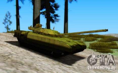 T-14 Armata Green для GTA San Andreas