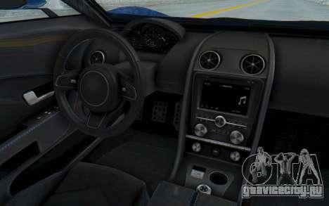 GTA 5 Vapid FMJ для GTA San Andreas вид изнутри