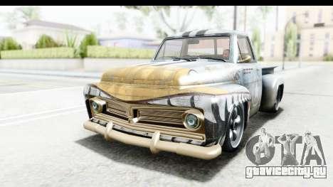 GTA 5 Vapid Slamvan without Hydro для GTA San Andreas двигатель