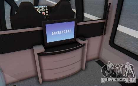 GTA 5 Buckingham Volatus v1 IVF для GTA San Andreas вид сзади