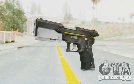 Yuri Pistol для GTA San Andreas