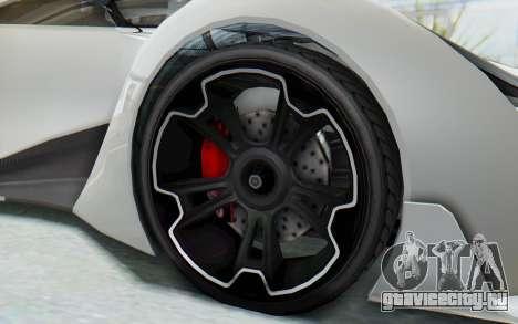 GTA 5 Grotti Prototipo v2 для GTA San Andreas вид сзади