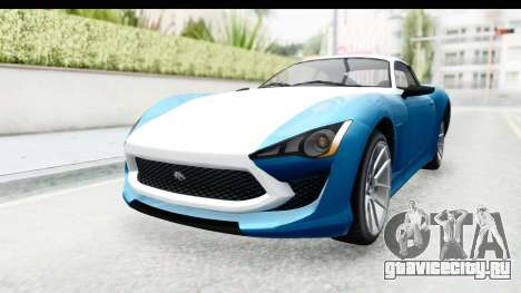 GTA 5 Lampadati Furore GT SA Lights для GTA San Andreas
