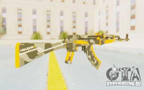 CS:GO - AK-47 Vanquish для GTA San Andreas третий скриншот