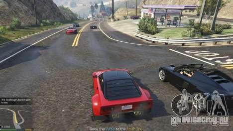 Impromptu Races 1.8 для GTA 5