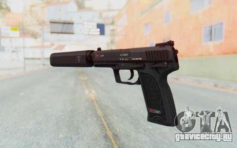 H&K 45 Silenced для GTA San Andreas третий скриншот