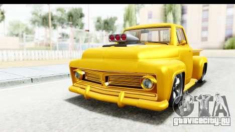 GTA 5 Vapid Slamvan without Hydro для GTA San Andreas вид сзади слева