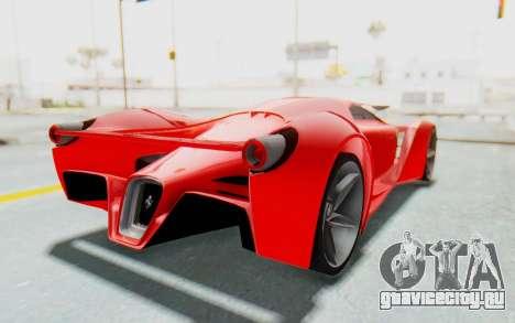 Ferrari F80 Concept 2015 Beta для GTA San Andreas вид справа