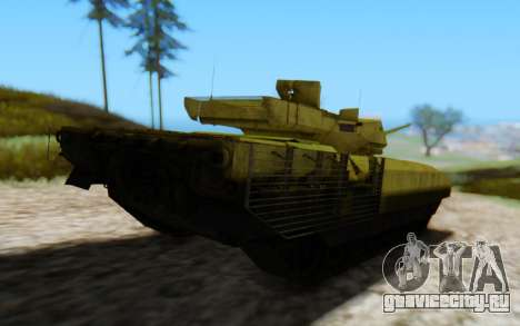 T-14 Armata Green для GTA San Andreas вид сзади