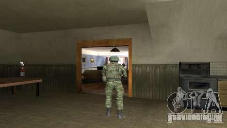 Боец Морской Пехоты для GTA San Andreas восьмой скриншот