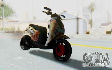 Honda Scoopyi Modified для GTA San Andreas