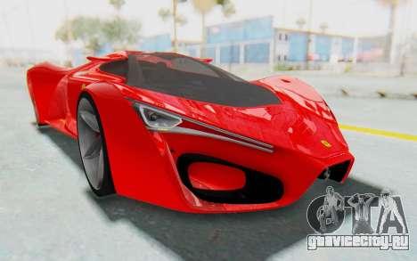 Ferrari F80 Concept 2015 Beta для GTA San Andreas