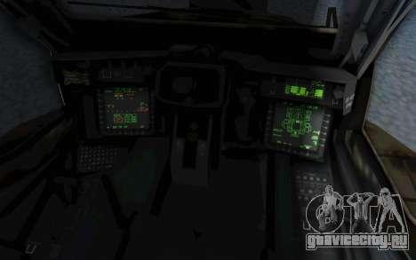 AH-64 Apache Leopard для GTA San Andreas вид изнутри