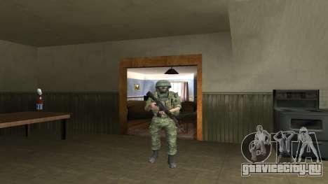 Боец Морской Пехоты для GTA San Andreas седьмой скриншот