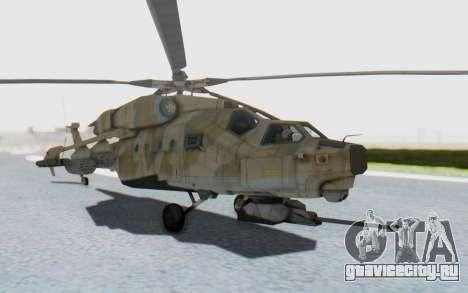 MGSV Phantom Pain HP-48 Krokodil для GTA San Andreas