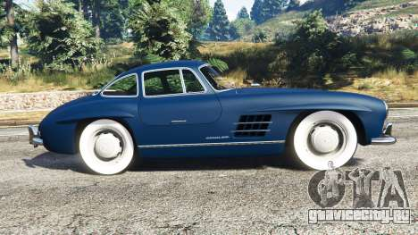 Mercedes-Benz 300SL Gullwing 1955 для GTA 5 вид слева