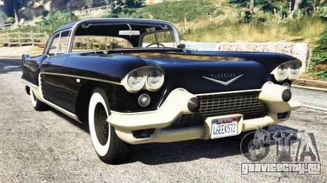 Cadillac Eldorado Brougham 1957 v1.1 для GTA 5