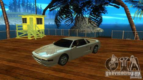 ENB for low PC by SETFIRE для GTA San Andreas