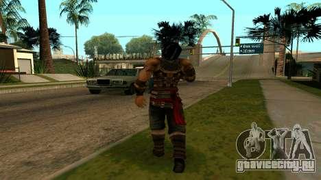 Prince Of Persia Warrior Within для GTA San Andreas третий скриншот