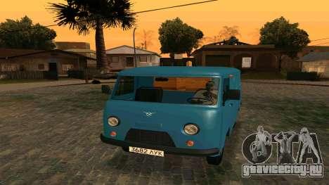 УАЗ-452 для GTA San Andreas вид сзади