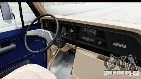 Ford E-350 Cube Truck IVF для GTA San Andreas вид изнутри