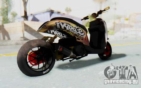 Honda Scoopyi Modified для GTA San Andreas вид справа