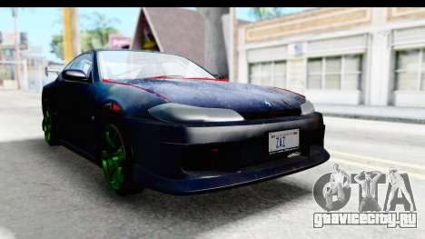Nissan Silvia S15 Galaxy Drift v2.1 для GTA San Andreas вид справа