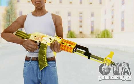 CS:GO - AK-47 Dragon Lore для GTA San Andreas третий скриншот