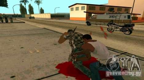 Prince Of Persia Water Sword для GTA San Andreas