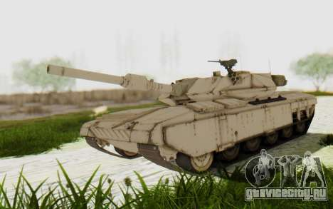 MGSV Phantom Pain M84A MAGLOADER для GTA San Andreas