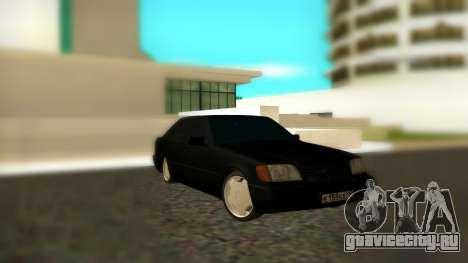 Mercedes-Benz S600 W140 AMG для GTA San Andreas