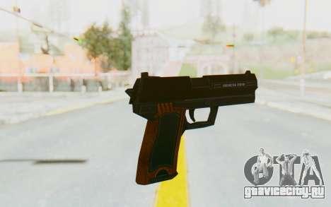 APB Reloaded - Obeya FBW для GTA San Andreas второй скриншот