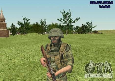 Боец Морской Пехоты для GTA San Andreas третий скриншот