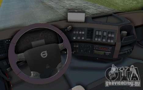 Volvo FMX 6x4 Dumper v1.0 для GTA San Andreas вид сверху