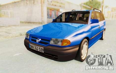 Opel Astra F Kombi 1997 для GTA San Andreas