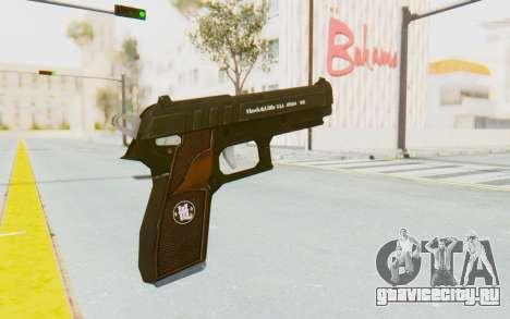 GTA 5 Hawk & Little Pistol для GTA San Andreas третий скриншот