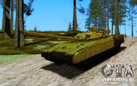T-14 Armata Green для GTA San Andreas вид справа