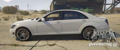 Mercedes-Benz S65 AMG (W221) для GTA 5
