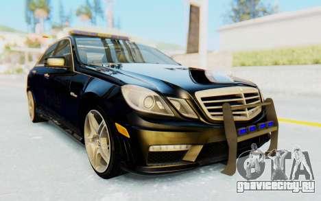 Mercedes-Benz E63 German Police Blue для GTA San Andreas вид справа