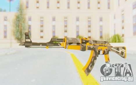 CS:GO - AK-47 Vanquish для GTA San Andreas второй скриншот