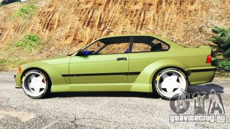 BMW M3 (E36) Street Custom v1.1 для GTA 5 вид слева