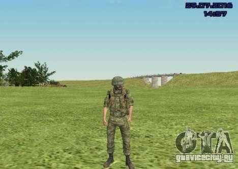 Боец Морской Пехоты для GTA San Andreas шестой скриншот